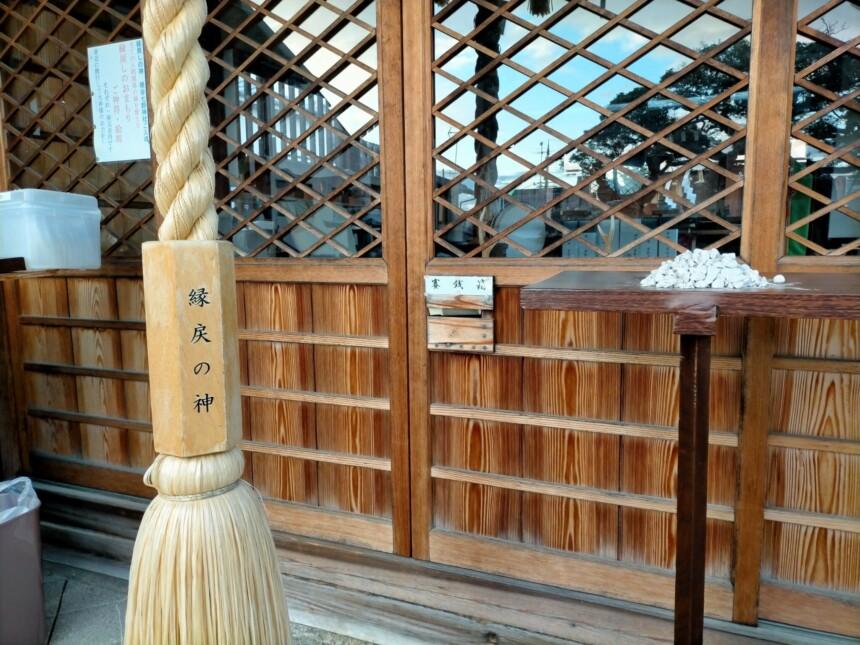 縁戻しの神「櫟谷七野神社」