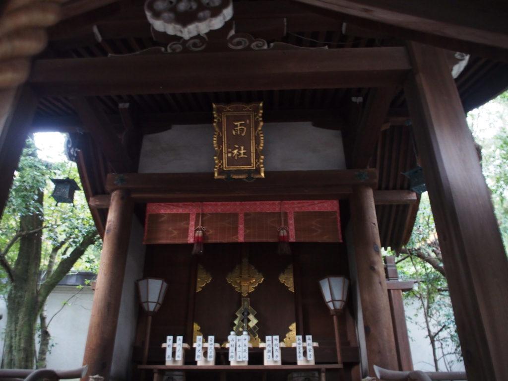岡崎神社の雨社