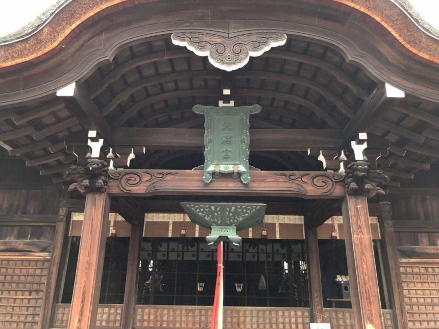 菅大臣神社の拝殿と本殿
