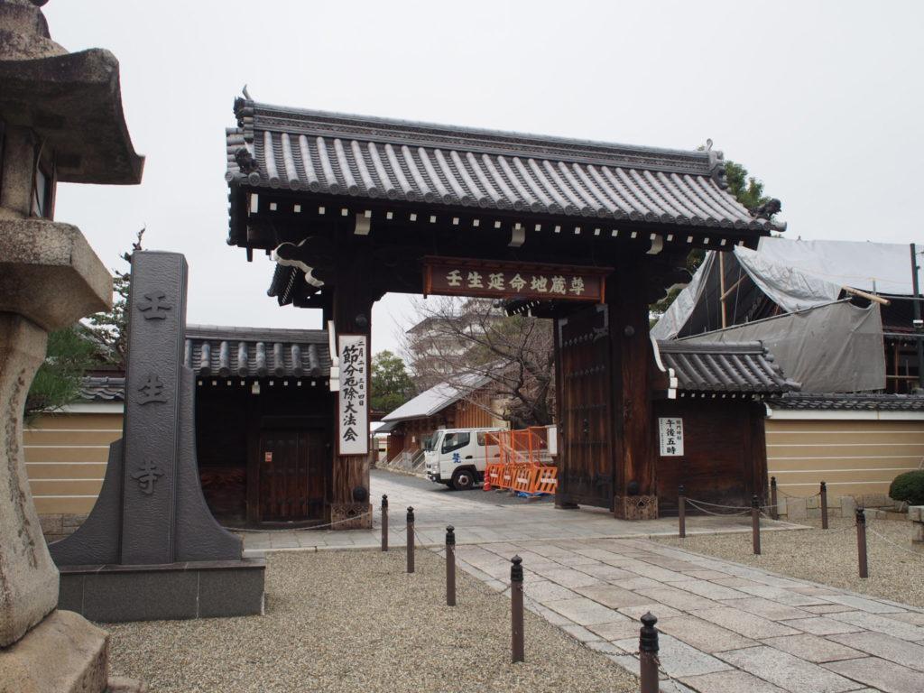 壬生寺の表門