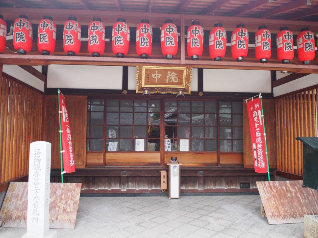 壬生寺の中院