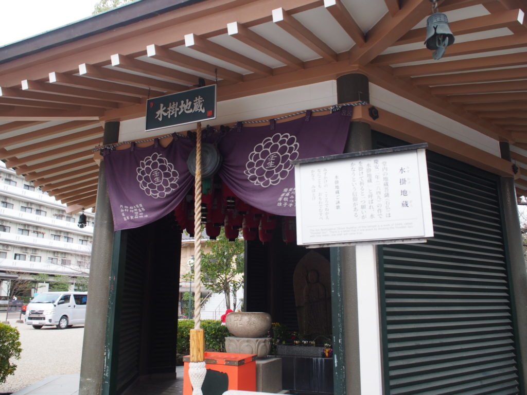 壬生寺の水掛け地蔵