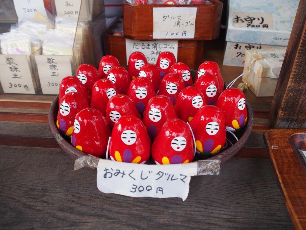 達磨寺のおみくじダルマ