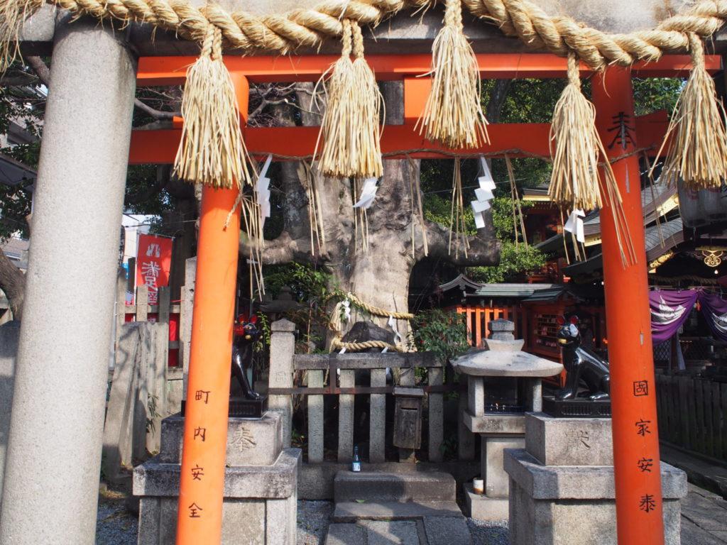 満足稲荷神社の旧社跡