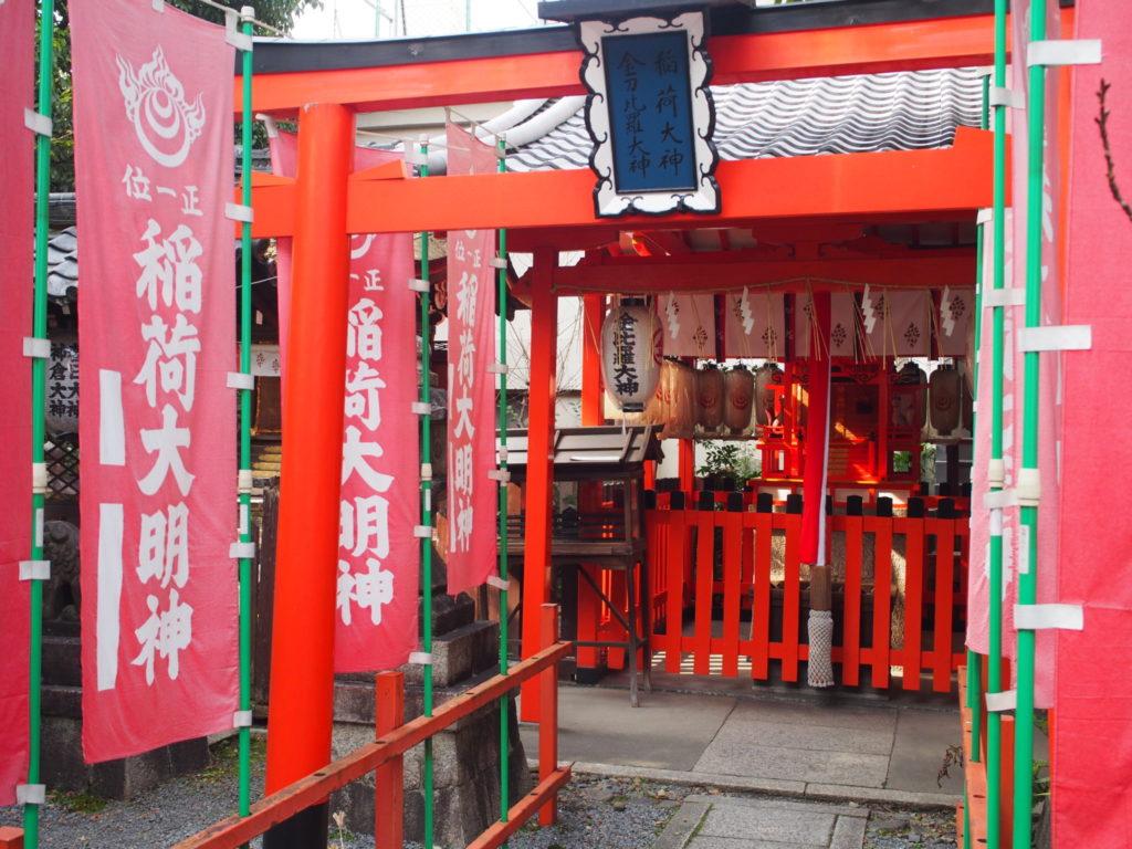 京都熊野神社の稲荷大神、金比羅大神のお社
