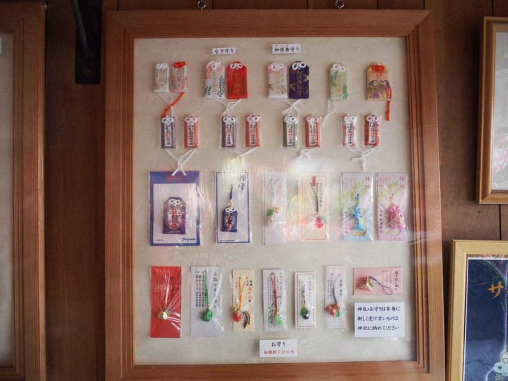 京都熊野神社のお守り一覧