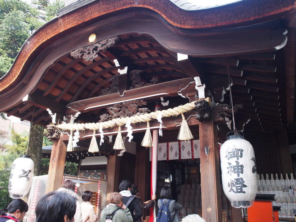 京都熊野神社のご本殿