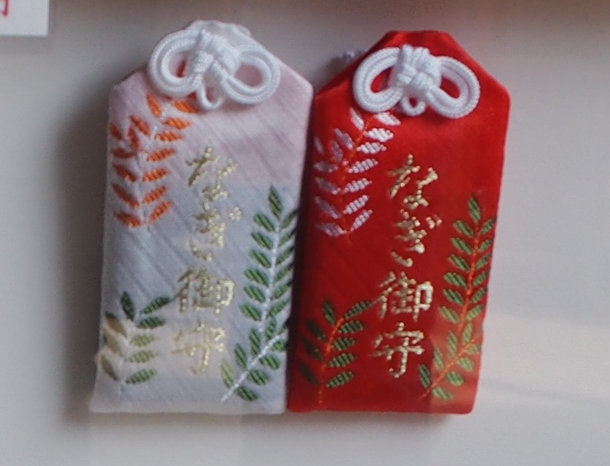 京都熊野神社のなぎ守り