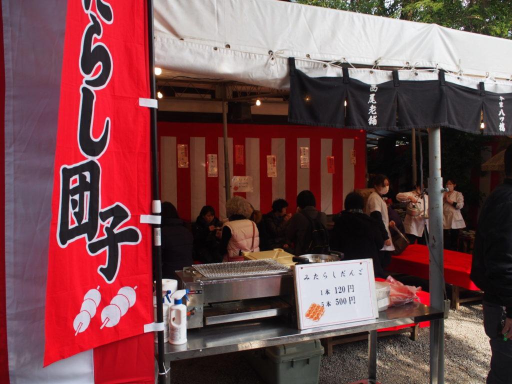京都熊野神社の節分祭
