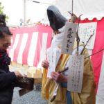 京都の節分祭のおすすめは?多彩な行事や人気の節分祭レポート