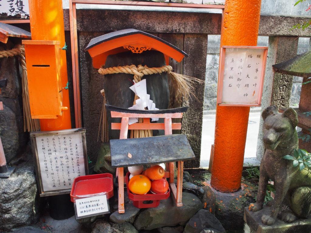 御辰稲荷神社の福石大明神