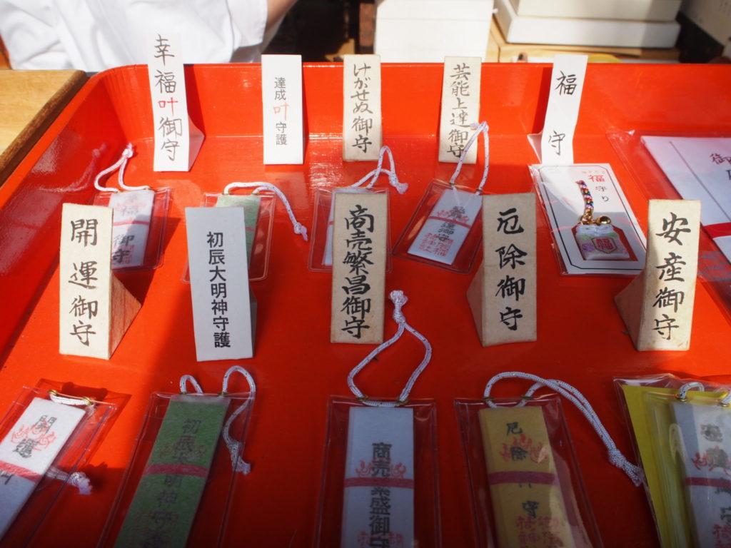 御辰稲荷神社のお守り一覧