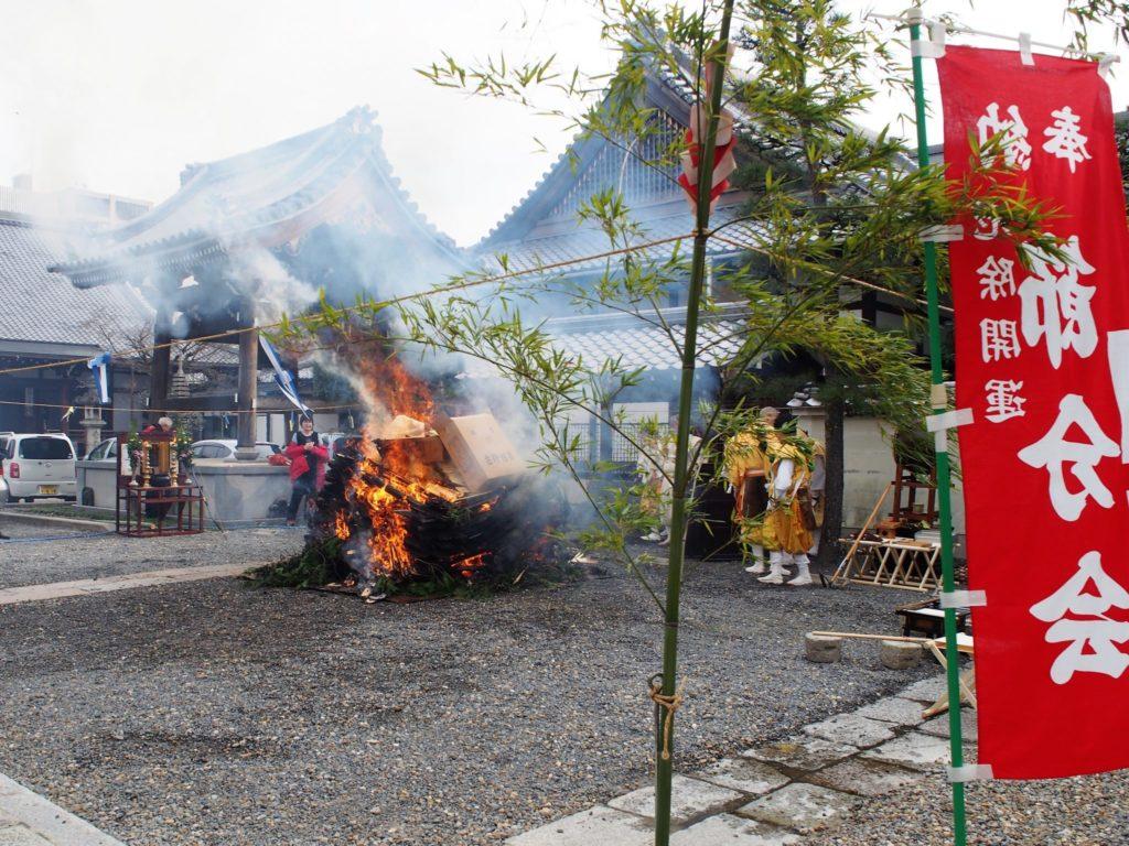 蘆山寺ではちょうどお焚き上げが