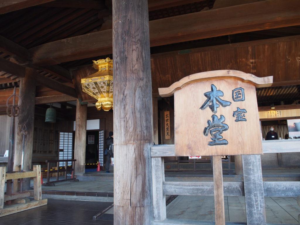 国宝清水寺の本殿への入口