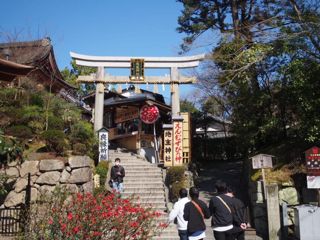 えんむすびの「地主神社」