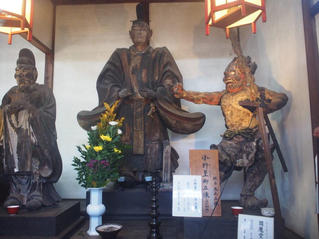 六道珍皇寺の小野篁卿立像
