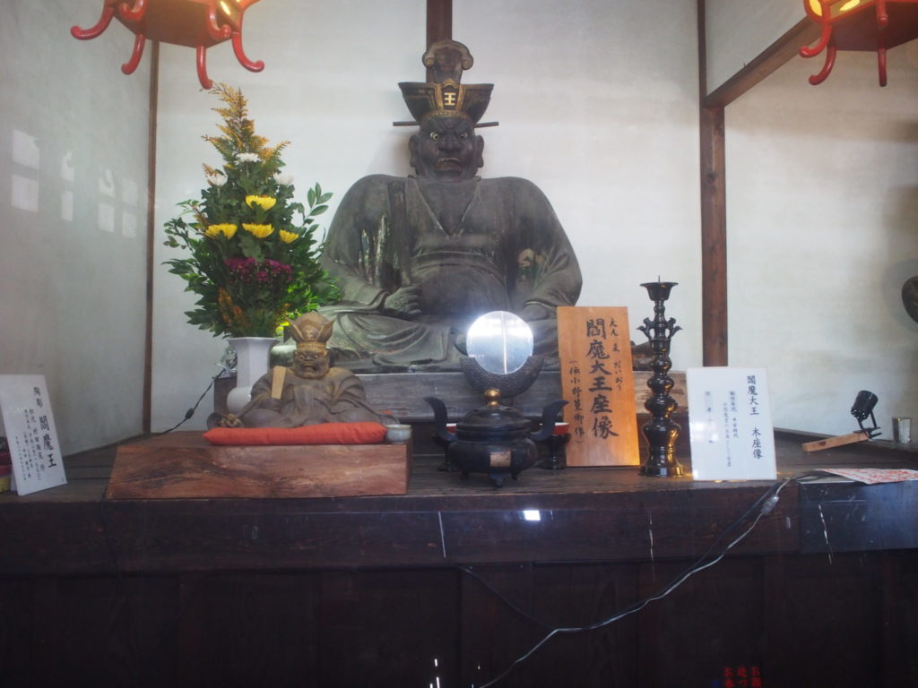 六道珍皇寺の閻魔大王の木座像