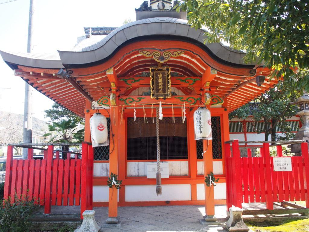 山口稲荷神社
