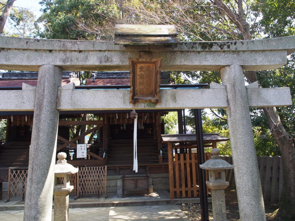 愛宕・秋葉神社