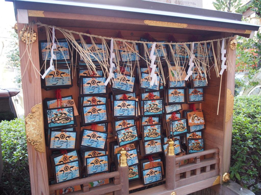三嶋神社の絵馬掛所