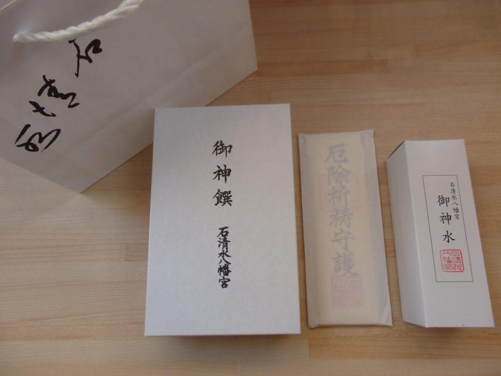 石清水八幡宮の撤饌(おさがり)