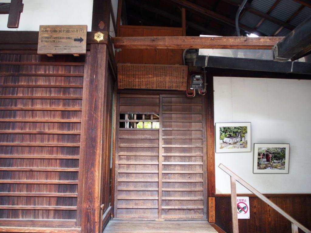 六道珍皇寺「冥土通いの井戸」が見れる格子窓