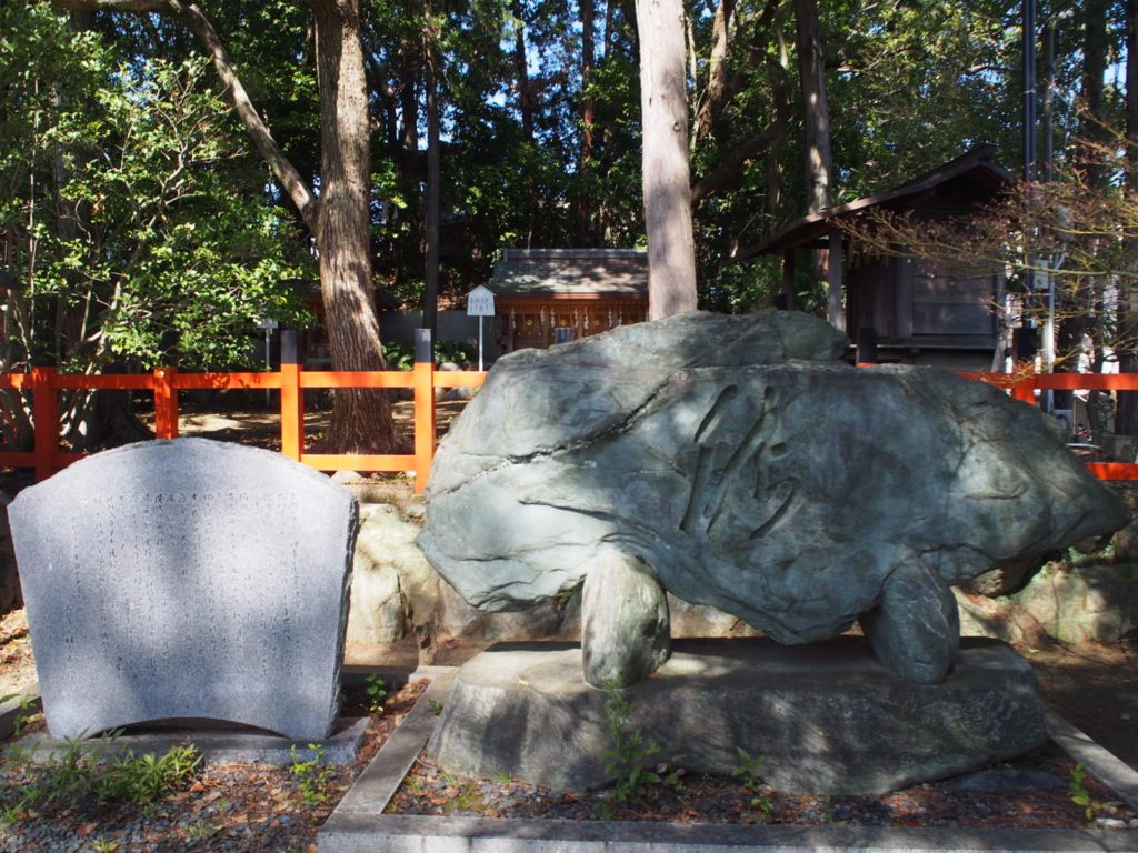 新熊野神社の「能」と書かれた石碑