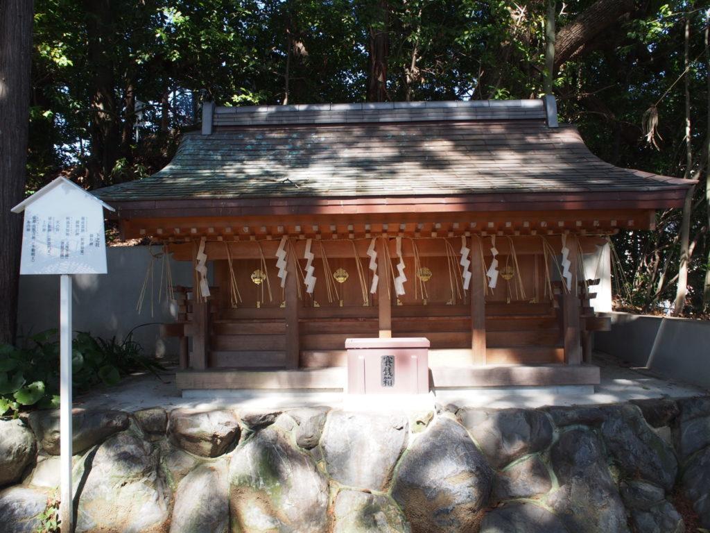 新熊野神社の下之社(しものやしろ)