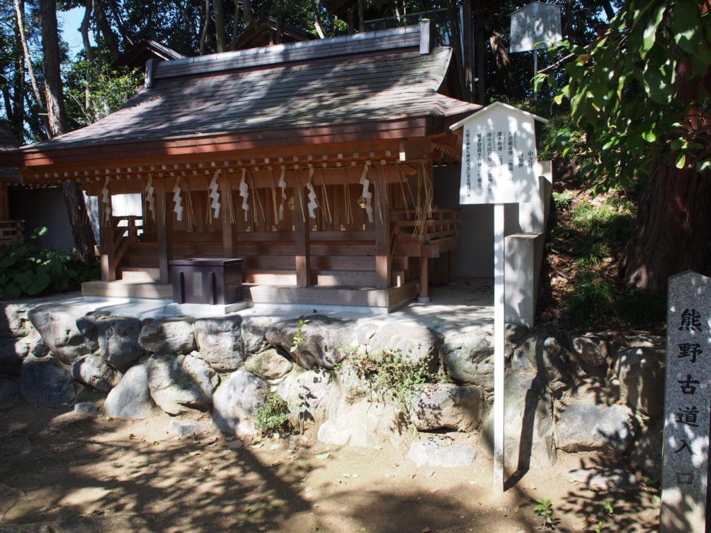 新熊野神社の中之社(なかのやしろ)