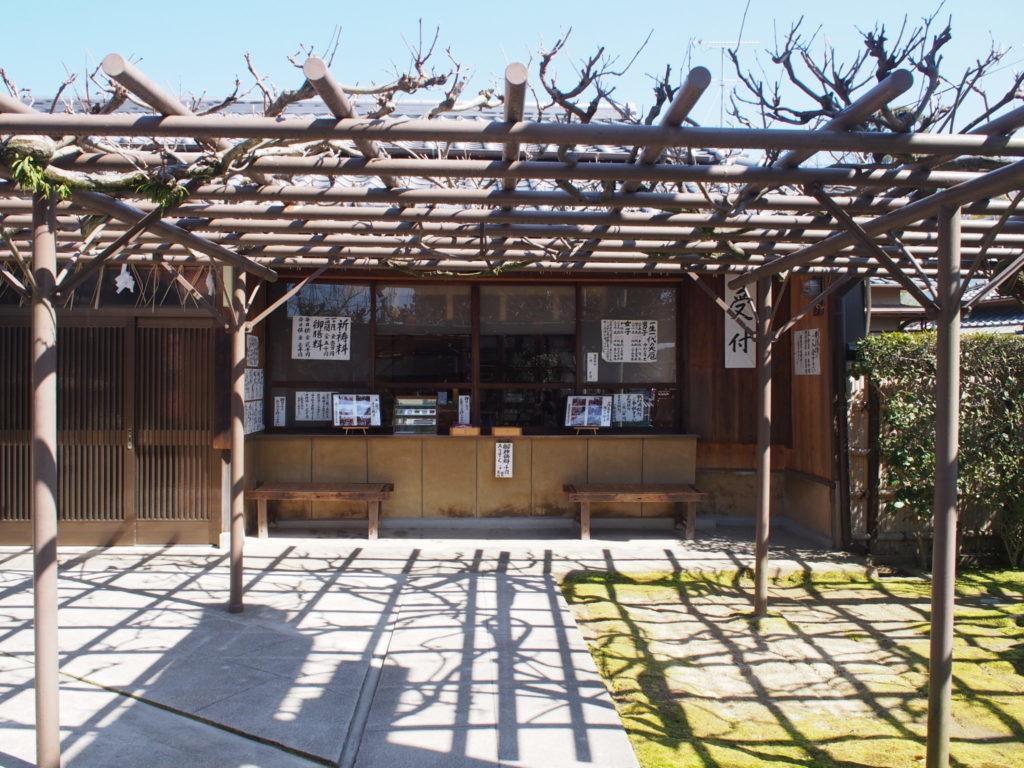 剣神社の社務所