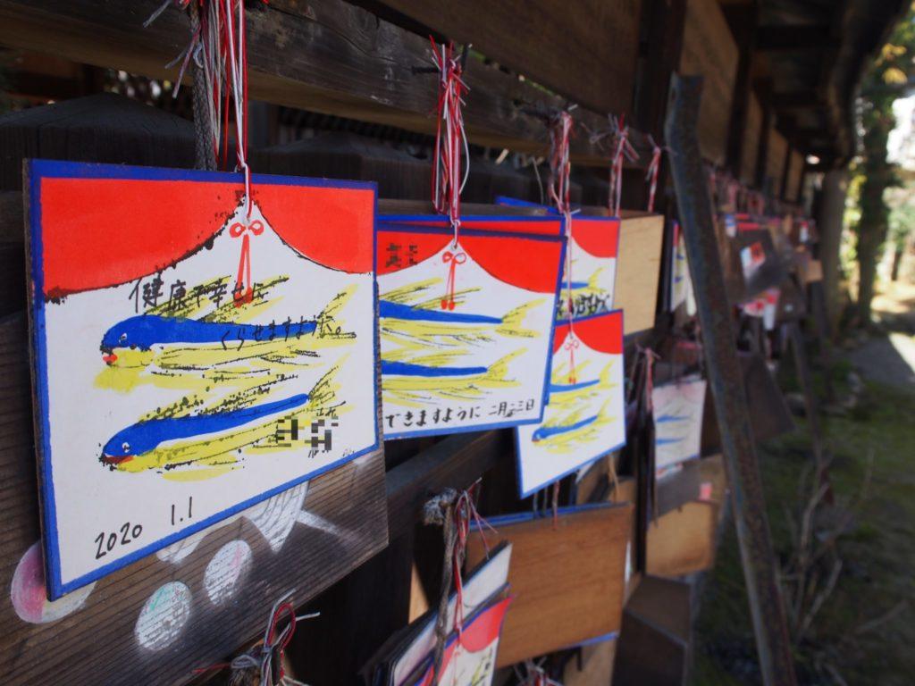 剣神社の奉納されたとび魚絵馬