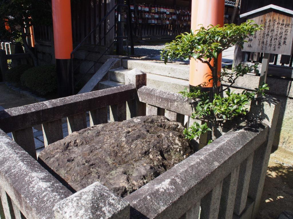 剣神社の御神石「撫で石」