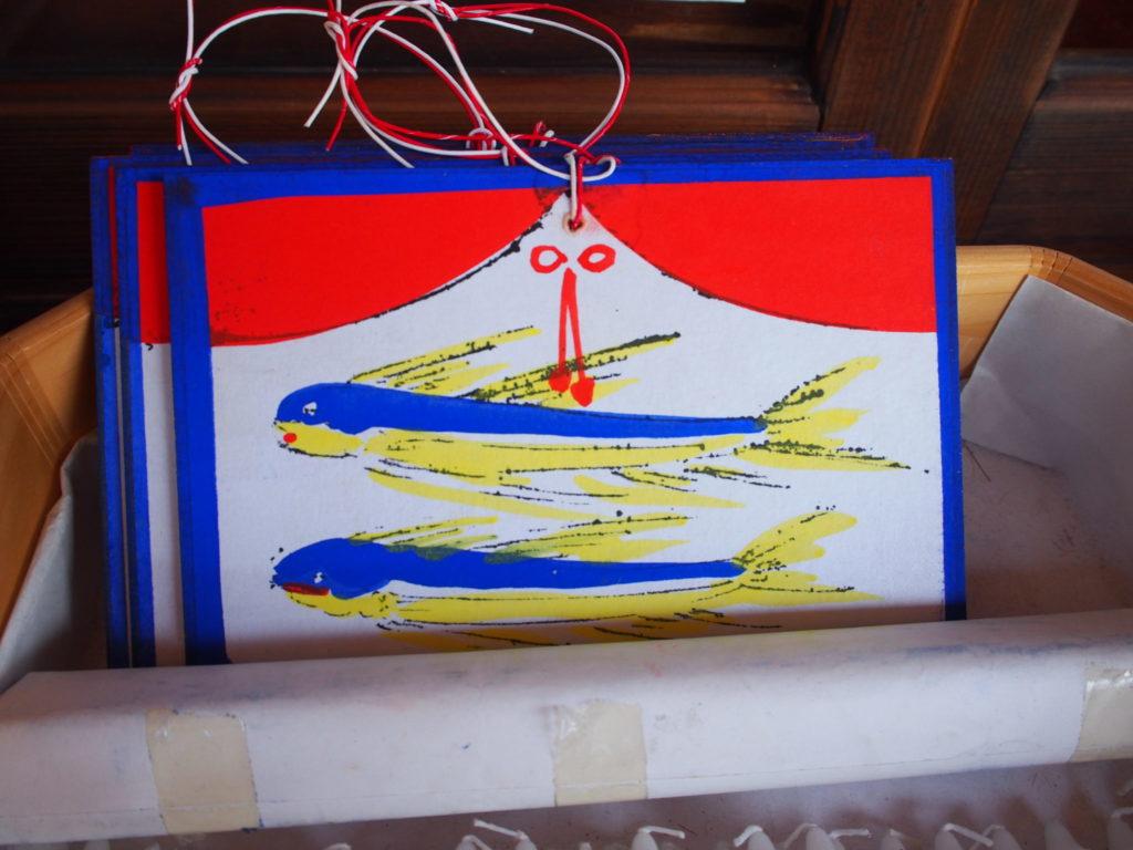 剣神社のとび魚の絵馬