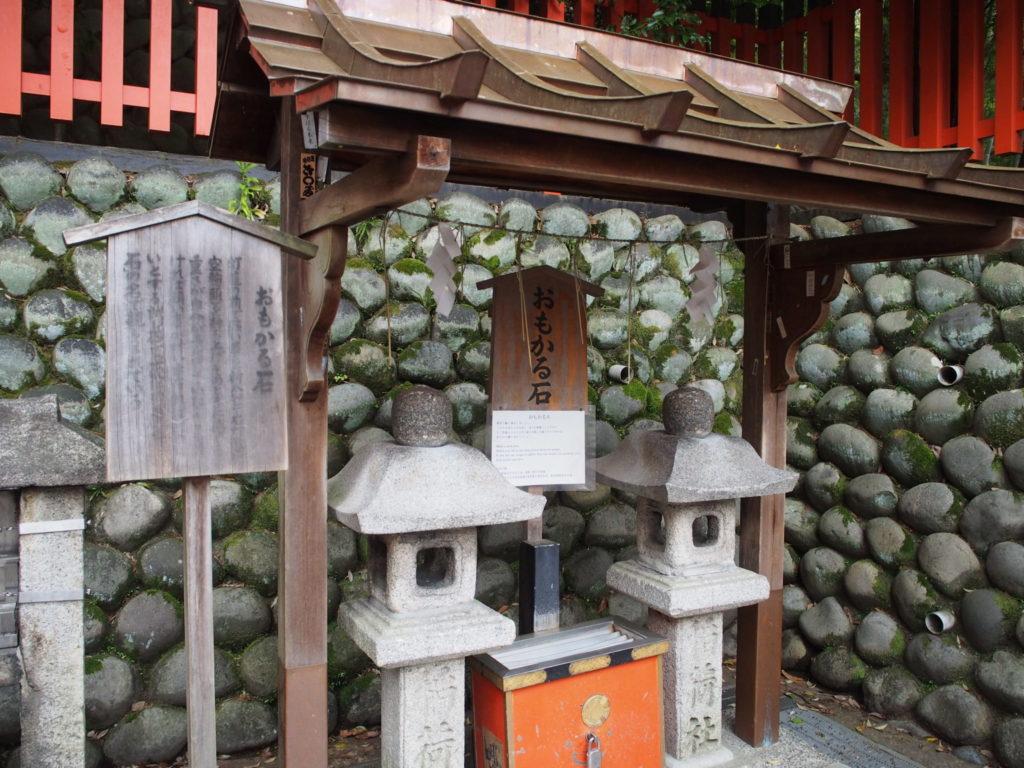 伏見稲荷大社の奥社奉拝所にある「おもかる石」