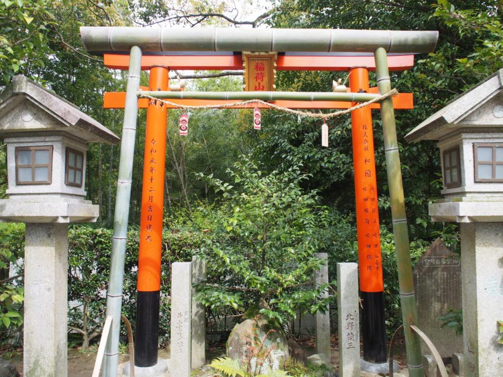 伏見神宝神社のたけのこ石