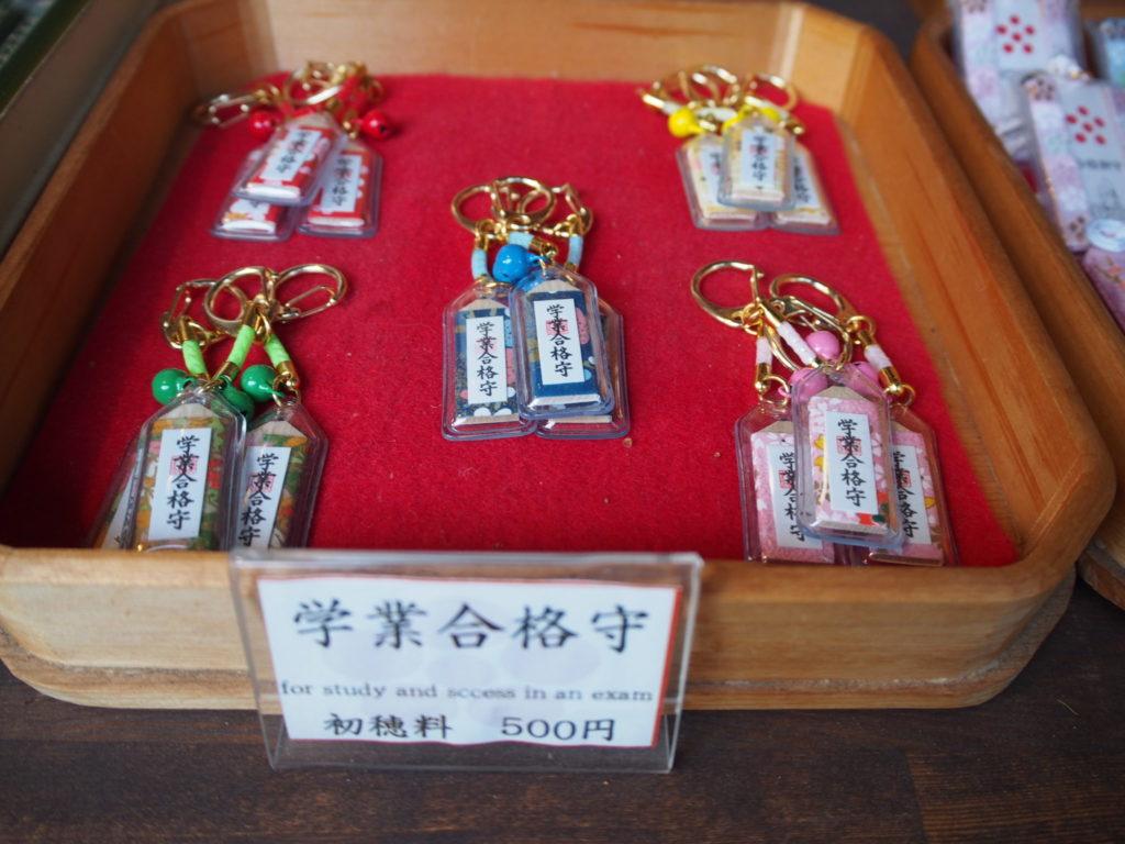 菅原院天満宮神社の学業合格守