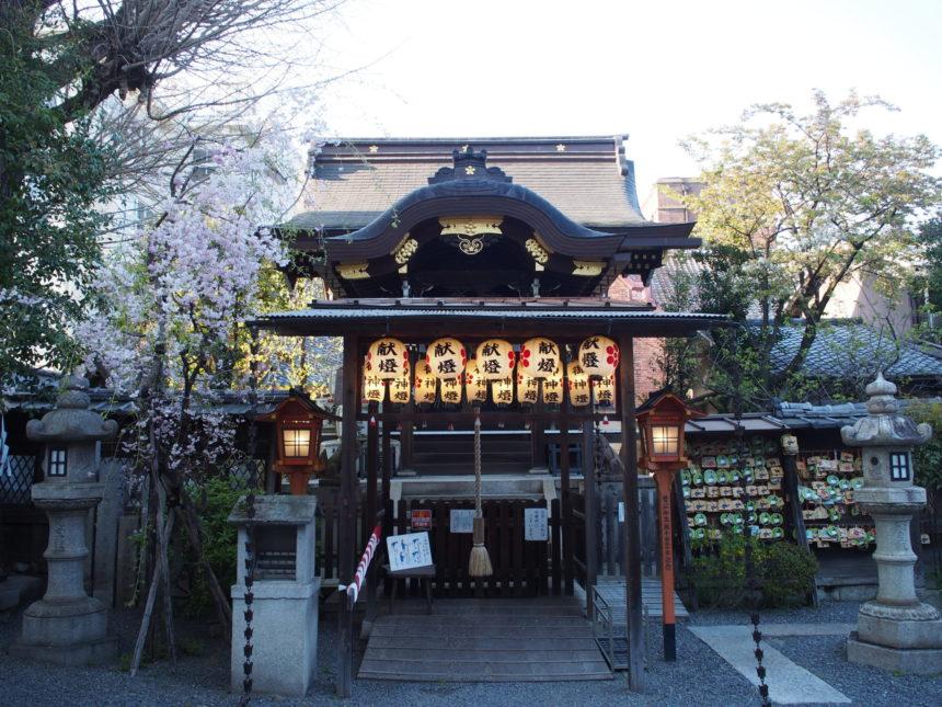 菅原院天満宮神社の社殿
