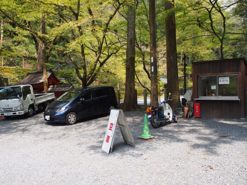 貴船神社奥宮の駐車場