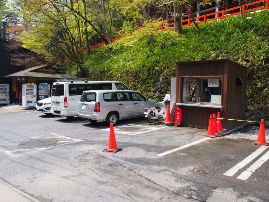 貴船神社本宮の駐車場