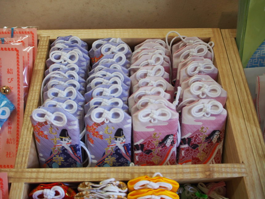 貴船神社のむすび守(袋型)