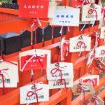 京都最強の縁結びの神社を厳選!恋愛成就や出会いが叶うのは?