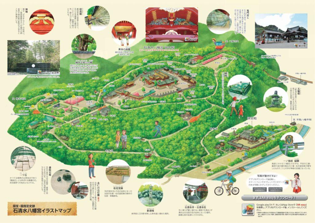 石清水八幡宮のイラストマップ