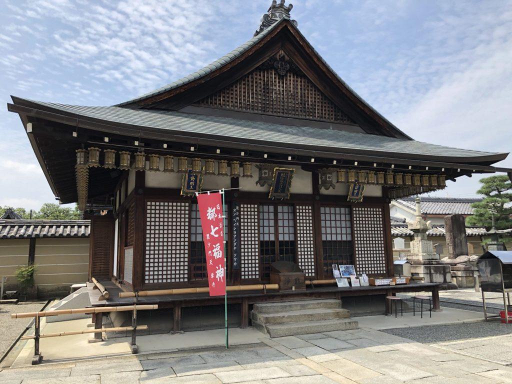 東寺の毘沙門堂