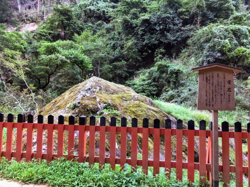 和泉式部が和歌を詠んだとされる場所「蛍岩」