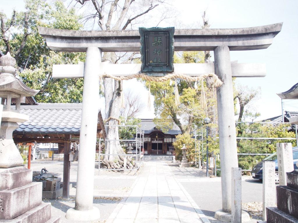 縣神社の鳥居と境内
