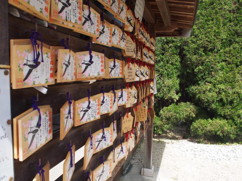 飛行神社の絵馬掛け処