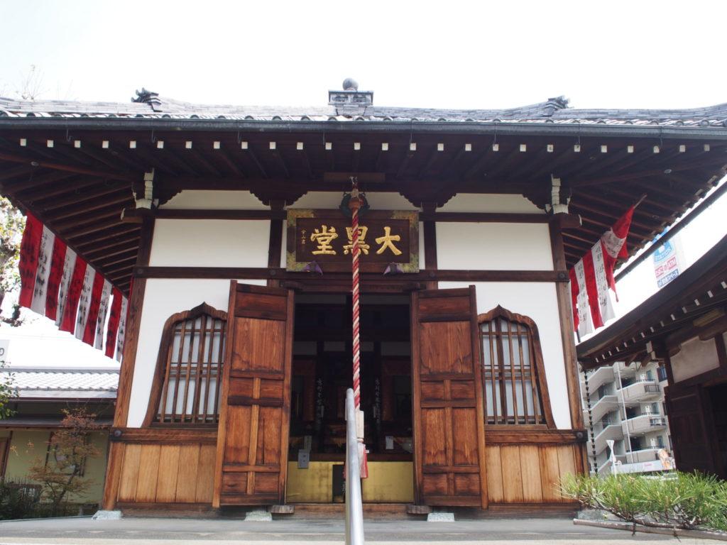 らくがき寺の大黒堂