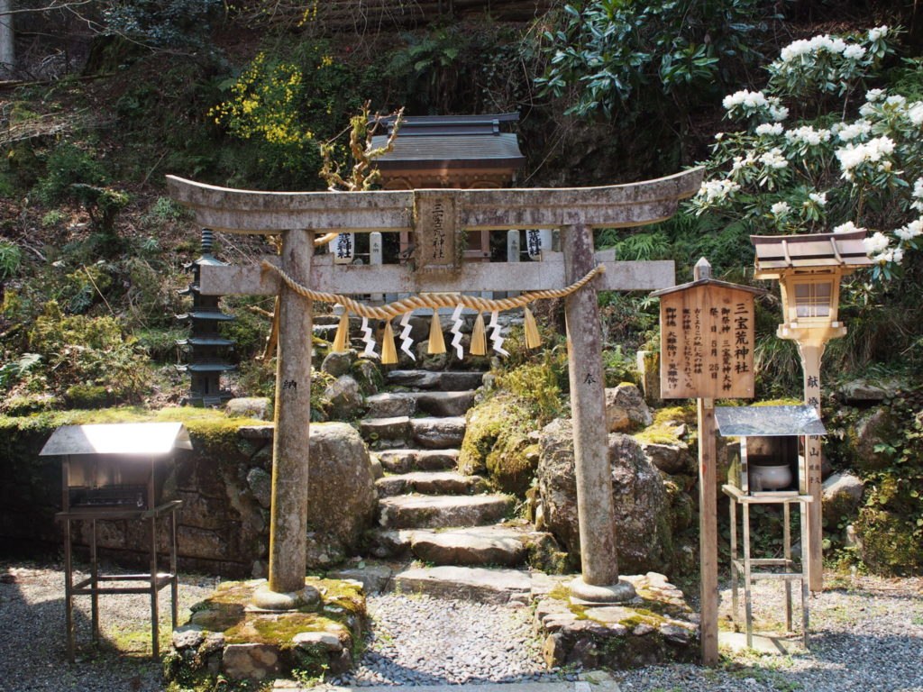 三宝荒神社