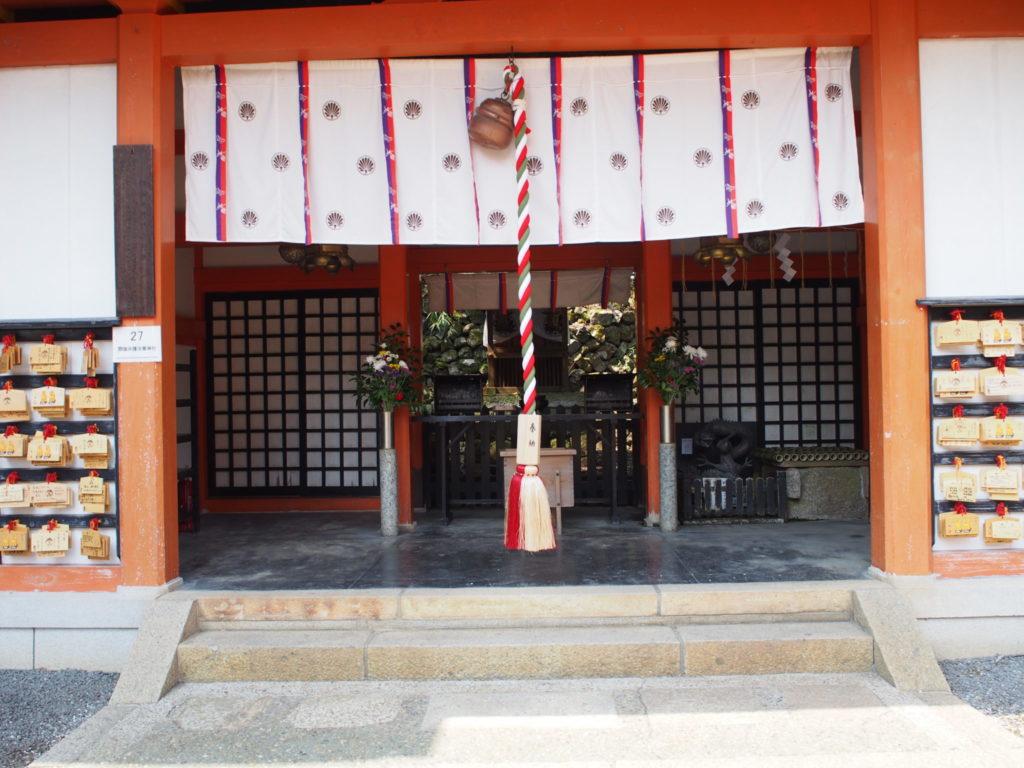 閼伽井護法善神社