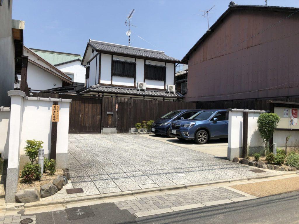 大将軍八神社の参拝者専用の無料駐車場